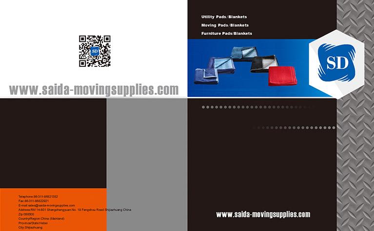 Catalogue Page 12  & 1