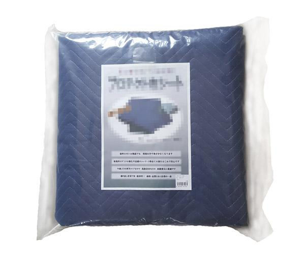 Hot Sealing Bag